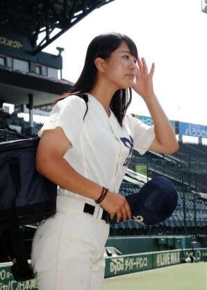 首藤桃奈(元野球部マネージャー)の現在は神奈川の短大!?夢はアナウンサー!【爆報フライデー】