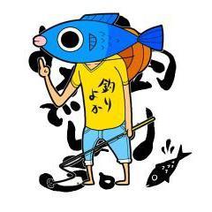 釣りよかでしょロゴ