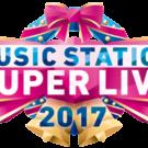 Mステスーパーライブ2017のタイムテーブルや出演者の曲、日程や時間帯、見どころやセットリストまとめ!